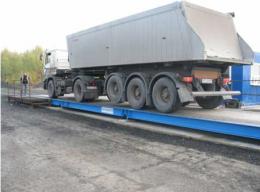 trạm cân xe tải 60 tấn cas hàn quốc